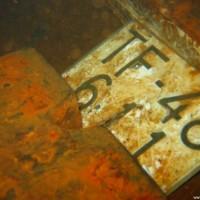 Nummernschild, Oktober 2005