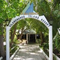 Eingang ins Paradies, August 2003
